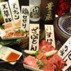 焼肉牛ヒレ - 料理写真:宴会コース