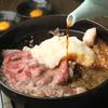 牛弁慶 - 料理写真:【割下は二味】摩り下ろし醤油・練り上げ味噌