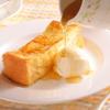 ビュッフェレストラン ラフォーレ - メイン写真: