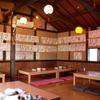 鍋専門店  にぼし - メイン写真: