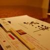 神戸牛 黒澤 - メイン写真: