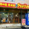 Masaru - メイン写真: