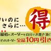 大衆酒場 玉井 - 料理写真: