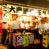 大衆酒場 玉井 - メイン写真: