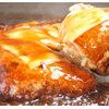 うたげや 宴・場 - 料理写真:◆名物「ふわとろ焼」※写真はもち、チーズトッピング