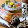 炭火 酒蔵 喜多 - メイン写真: