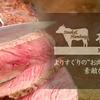 ステーキハウス 松木 - メイン写真:
