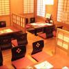 濱町 - メイン写真:
