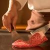 鉄板焼 よこはま - 料理写真:よこはま(本日の銘柄牛コース)