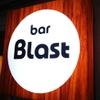 bar Blast - メイン写真: