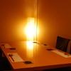 神楽坂 久露葉亭 - 内観写真:モダンに設えられた個室でゆったりくつろぐ