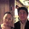 USHIO - メイン写真: