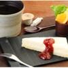 鞠智 - 料理写真:自家製チーズケーキのフロマージュセット。コンフィチュールをかけてお召し上がりください。カフェにてご提供しています。