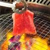 炭火焼肉 ごえ門 - 料理写真:姫焼しゃぶは、さっと炙るだけでOK!