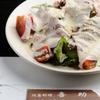 喜助 - 料理写真:生ハムのシーザーサラダ