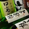 牛タン焼専門店 司 - メイン写真:
