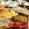 田なか - 料理写真:女子会セット