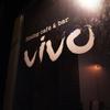 vivo - メイン写真: