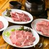 炭火焼肉ぶりっじ - 料理写真: