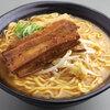 麺屋 國丸 - メイン写真: