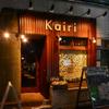 渋谷 Kairi - メイン写真: