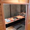 牛仁 - 内観写真:こだわりの潜り戸から入る特別室