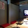 銀鍵3・6焼肉店 - 内観写真: