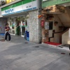 FLORA BOX 85 - 外観写真:明治通り沿いファミリーマートさんの隣です