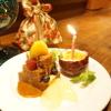 ル ポトローズ - 料理写真:静かにハッピーバースデー