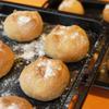 ル ポトローズ - 料理写真:パン