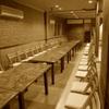 ジャパネスク - 内観写真:パーティーや二次会に!2階には最大60名の団体席ございます。