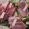 牛仁 - 料理写真:特撰のおすすめ熟成肉をたっぷりと堪能『特撰牛仁盛り』