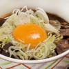 備長 - 料理写真:牛すじの味噌煮込み