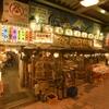 魚河岸 魚◯本店 - メイン写真: