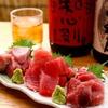 魚久 - 料理写真:食べ比べ  まぐろ 3点盛り
