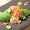 KOTOBUKI - 料理写真:アボカドと海老のこのわた