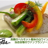 レストラン&パティスリー 木かげ茶屋 - メイン写真: