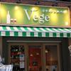 オリエンタルバル Vege - メイン写真: