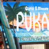 PUKA - メイン写真: