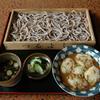 つるよしそば - 料理写真:板そばとミニ納豆餅セット