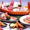 の一食堂 - メイン写真: