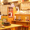 丸二商店 - メイン写真: