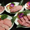 焼肉大山飯店 - メイン写真: