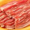 すたみな太郎NEXT - 料理写真:豚バラ(サムギョプサル)