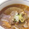 すたみな太郎 - 料理写真:すたみなカルビスープ
