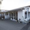 レッドハウスカフェ - 外観写真: