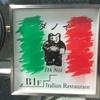 ダノイ - 外観写真:地下鉄 三越前駅 A10番出口 徒歩3分JR 新日本橋駅 5番出口 徒歩1分の隠れ家的イタリアンレストラン 小さな赤いくまの看板が目印です。 (by お店)