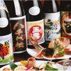 日本橋はらから - 料理写真: