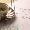 和食ダイニング 柳庵 - メイン写真: