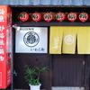 いわし舟 - メイン写真: